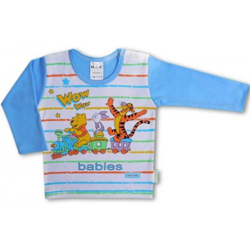 Блузи за момчета