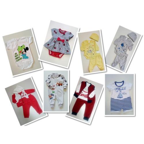 Детски дрехи за деца от 0 до 1г.